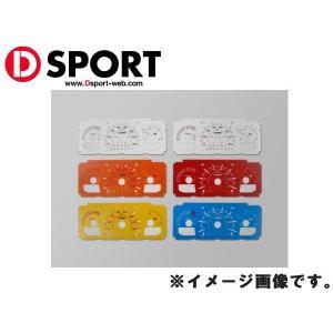 D-SPORT インテリア コペン用メーターパネル ダイハツ コペン LA400K 14.11〜 MT車用 ホワイトレッド 83801-E240-WR|marucorp
