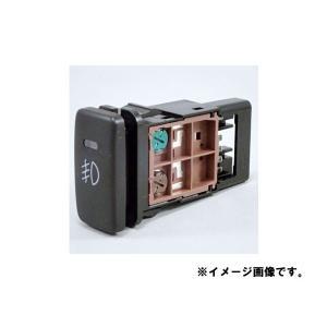 TOYOTA (トヨタ) 純正部品 フロントフォグランプ スイッチ ハイエース/レジアスエース 品番84160-26010|marucorp
