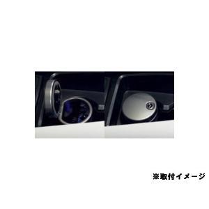 純正アクセサリー マツダ アテンザ GJ 後期 H30.05〜 インテリア  アッシュカップ LED照明付 C904V0880|marucorp