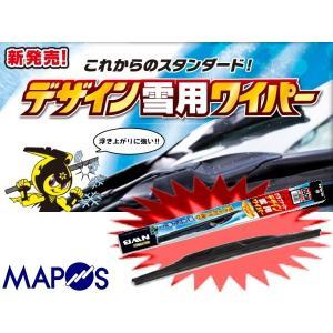 NWB グラファイトデザイン雪用ワイパー 425mm スズキ イグニス 助手席 左側用 D43W|marucorp