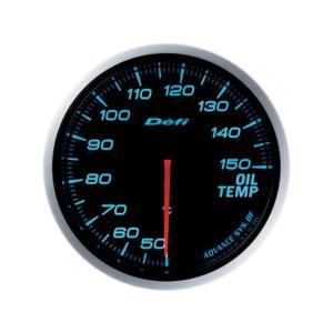 デフィ メーター Defi-Link Meter ADVANCE BF アドバンスBF φ60 油温計 50℃〜150℃ ブルー DF10403|marucorp