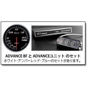 デフィ メーター ADVANCE セット品 ADVANCE BF ターボ 200kPaモデル アンバーレッド+ADVANCEコントロールユニット DF11405|marucorp