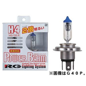 RG レーシングギア ハロゲンバルブ パワービーム 3400K H1 G10P|marucorp