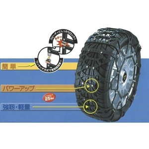 タイヤチェーン サイバーネット 155/60R15に適合! ...