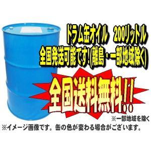 【送料無料!】作動油 ハイドロリックオイル 200Lドラム缶 #46|marucorp