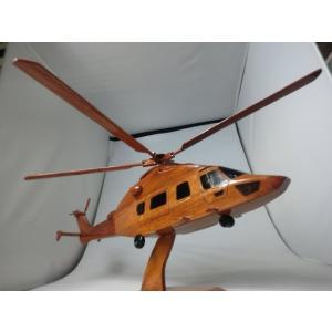 手作り木製模型 ヘリコプター EC175 HEL-009|marucorp