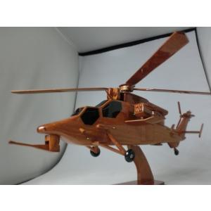 手作り木製模型 ヘリコプター タイガーキャノン HEL-010|marucorp