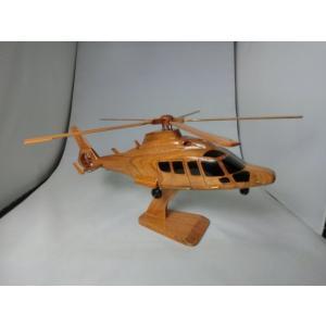 手作り木製模型 ヘリコプター EC155 HEL-017|marucorp