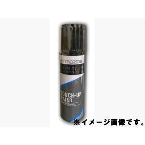 タッチアップペイント タッチペン マツダ 【41W】 純正 ブラック系 カラーナンバー 41W ジェ...