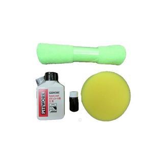 PITWORK(ピットワーク) 5years coat ボディコート剤 付属内容:主剤74ml・硬化剤4.7ml・スポンジ・拭取クロス|marucorp