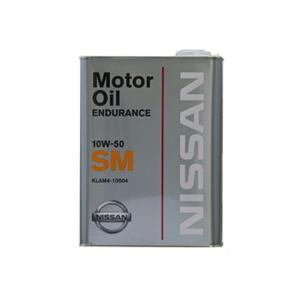 NISSAN 日産純正 エンジンオイル 4リットル SM エンデュランス 10W-50 化学合成油 KLAM4-10504|marucorp