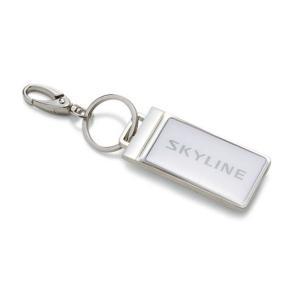 日産コレクション グッズ プレートキーリング SKYLINE KWA1002H00|marucorp