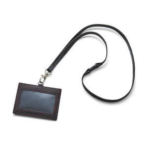日産コレクション ホビー PREMIUM カーボンレザーIDカードケース KWA2A50H40|marucorp