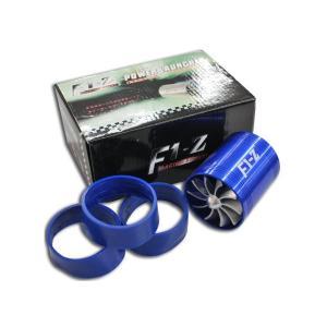 ターボファン パワーランチャー レスポンス 燃費アップ ブルー M-8003|marucorp