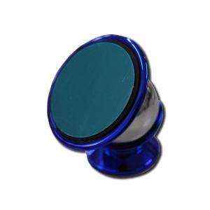 スマートフォンホルダー マグネット ブルー M-8007-01|marucorp