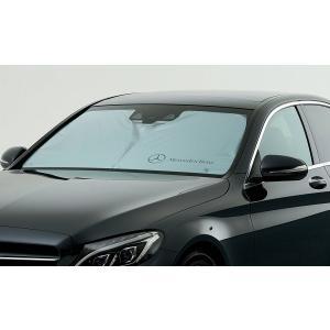 【Mercedes-Benz Accessories】 フロント・サンシェード Cクラス セダン/ワゴン S205 / W205|marucorp