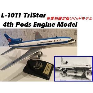 手作り木製模型 飛行機 トライスター 大 塗装モデル 全日空 4th Pods Engine Model PLA-104|marucorp
