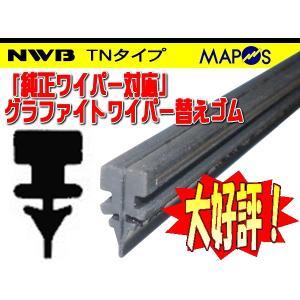 NWB 純正ワイパー用グラファイトワイパーリフィール 替えゴム 400mm トヨタ ヴェルファイア リア用 TN40G|marucorp
