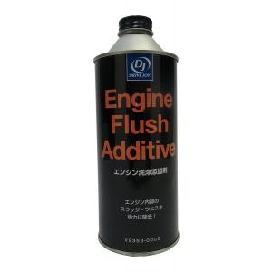 タクティー エンジン洗浄添加剤 V9353-0005 入数:400ml×1本|marucorp