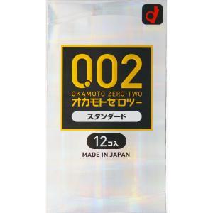 オカモト 0.02EX 12個 marue-drug