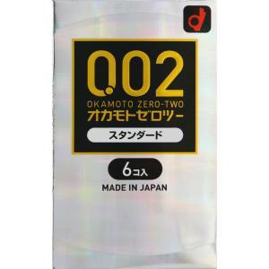 オカモト 0.02EX 6個 marue-drug