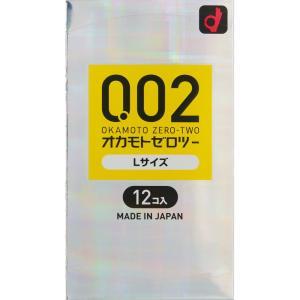 オカモト 0.02EX Lサイズ 12個 marue-drug