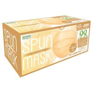 スパンレース不織布マスク 大容量 スパンレース スパンマスク  艶マスク 使い捨て カラーマスク オシャレ マスク 三層 個包装  大人用 ベージュ 40枚|marue-drug