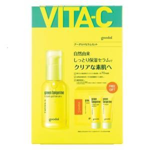 韓国コスメ グーダル goodal Vセラムセット (Vセラム 30ml+5ml  クリーム 5ml  トナーパッド 5枚)|marue-drug