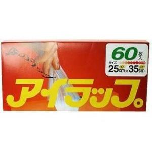 イワタニ アイラップ H キッチンラップ 35cm×25cm マチ付 60枚 ポリ袋 岩谷 Iwatani|marue-drug