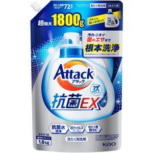 花王 アタック3X詰替スパウト特大 1.8kg|marue-drug