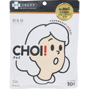 肌美精 CHOI!マスク 薬用ニキビケア ( 10枚入 )|marue-drug