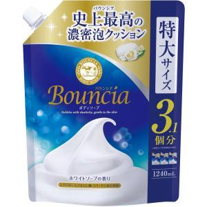 牛乳石鹸 バウンシアボディソープ詰替大容量 1240ml|marue-drug