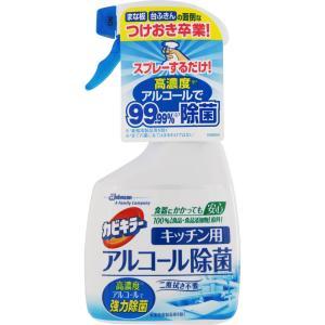 カビキラー アルコール除菌 キッチン用 スプレータイプ 本体 ジョンソン|marue-drug