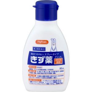 第2類医薬品 HCデシンA 80ml|marue-drug