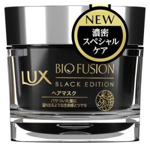 ユニリーバ ラックスバイオフュージョン ブラックヘアマスク|marue-drug