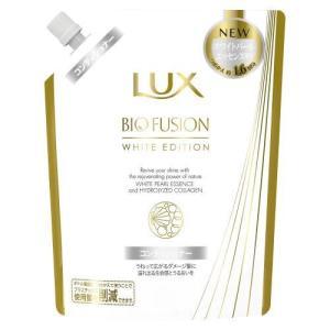 ユニリーバ ラックスバイオフュージョン ホワイトコンディショナー詰替|marue-drug
