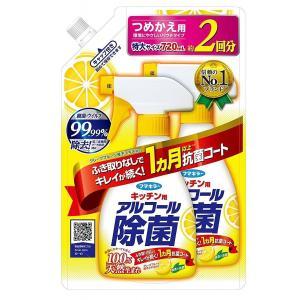 フマキラー アルコール除菌詰替えパウチ 720ML|marue-drug