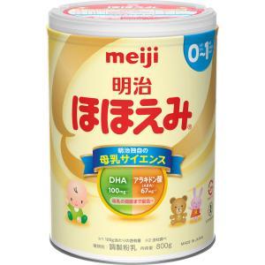 【8個まとめ売り】明治 ほほえみ 800g 粉ミルク ケース|marue-drug