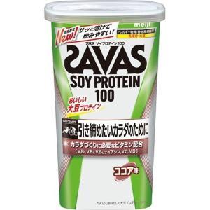 ザバス ソイプロテイン100 ココア味 約11食分 231g marue-drug