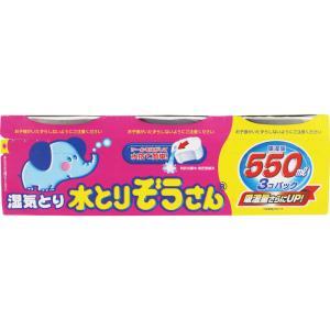 オカモト 水とりぞうさん 550ml×3P|marue-drug