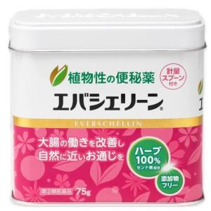 【指定第2類医薬品】エバシェリーン 75G|marue-drug