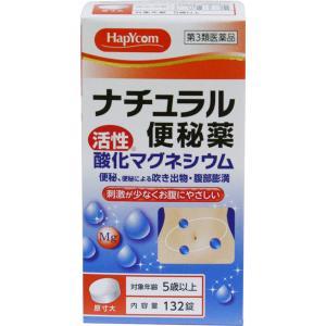 第3類医薬品 HCアクアナチュラル便秘薬 132錠|marue-drug