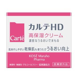 カルテ HD モイスチュアクリーム 市販 40g 化粧品|marue-drug
