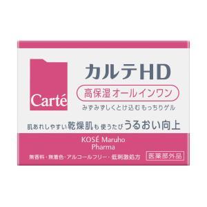カルテ HD モイスチュアインストール オールインワンゲル 市販 100g 化粧品|marue-drug