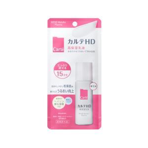 カルテ HD エマルジョンミニ 市販 化粧品|marue-drug