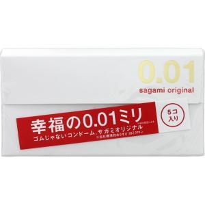 相模ゴム工業 サガミオリジナル001 5個 marue-drug