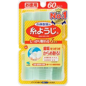小林製薬 糸ようじ 60本 marue-drug