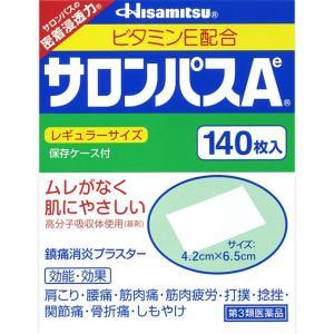 第3類医薬品 サロンパスA 140枚|marue-drug
