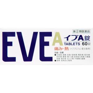 イブA錠 60錠 指定第2類医薬品|marue-drug