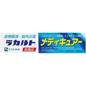 第2類医薬品 ラカルトメディキュアー 100g  marue-drug